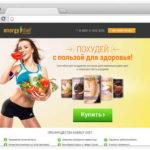 Продающий сайт одностраничник для товарного бизнеса
