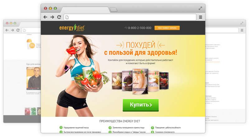 prodayushchij-sajt-odnostranichnik-dlya-tovarnogo-biznesa
