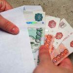 Стоит ли брать деньги в микрозаймах