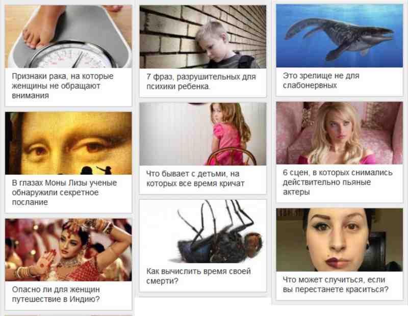 tizernaya-reklama-primery