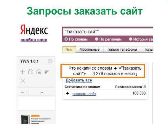 zarabotok-na-sozdanii-saitov