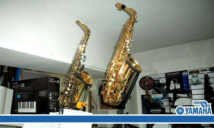 muzikalniy-magazin-saksofon