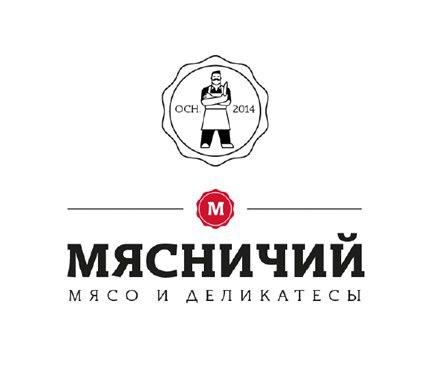 mysnichii-myaso-i-delikatesy