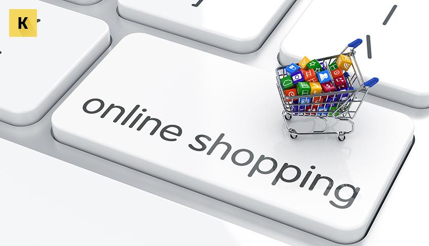 интернет-магазина