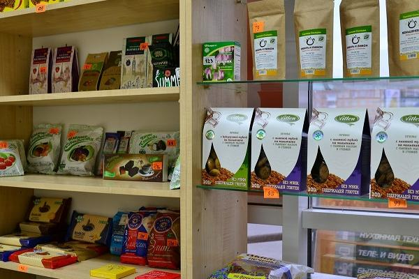 Магазин здорового питания