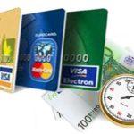 Комиссии по моментальным кредиткам