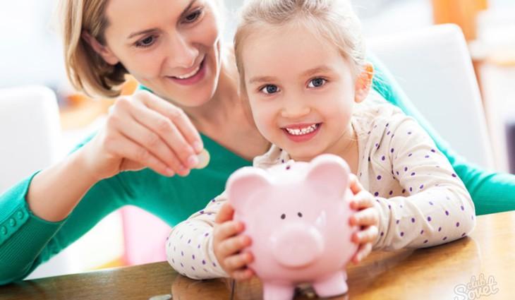 Кредит для матерей одиночек
