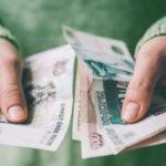 Как быстро занять деньги