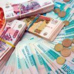 В каких банках выгодно взять кредит наличными без поручителей