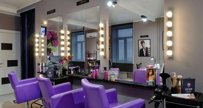 Салон красоты