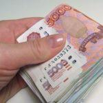 Что такое «быстрый кредит» и как и где его можно получить?