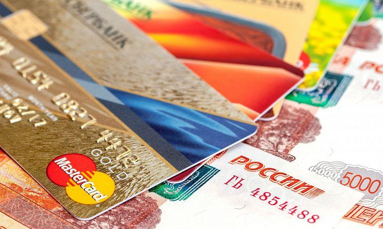 Как получить кредитку без подтверждения дохода