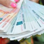 Как взять в кредит один миллион рублей