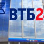 Личный кабинет ВТБ 24 — вход в личный кабинет онлайн