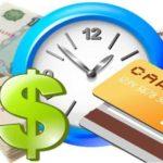 Займ на банковскую карту – особенности получения и их ключевые достоинства