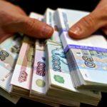 Нецелевой кредит на неотложные нужны - сравниваем условия в банках