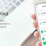 Как создать и удалить копилку через мобильное приложение Сбербанка для iPhone