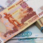 Микрозайм до 100000 рублей