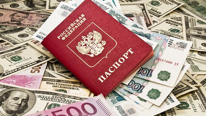Онлайн займ по паспорту