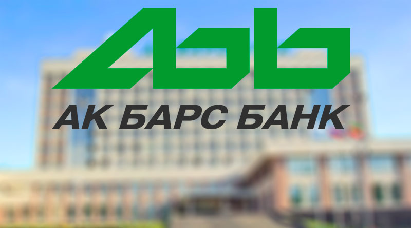 Калькулятор ипотеки АК Барс банка