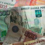 Залог как важная часть микрокредитования