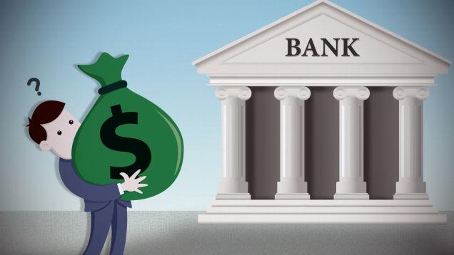 Как выбрать депозит?