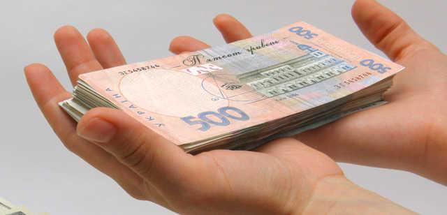 Как и в каком банке лучше оформить кредит наличными на Украине?
