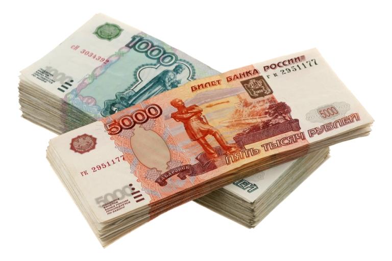 Как оформить срочный кредит в компании «Еврозаем»?