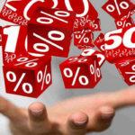 Банк Хоум Кредит — вклады физических лиц