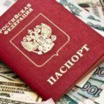 Получение кредита с минимальным пакетом документов