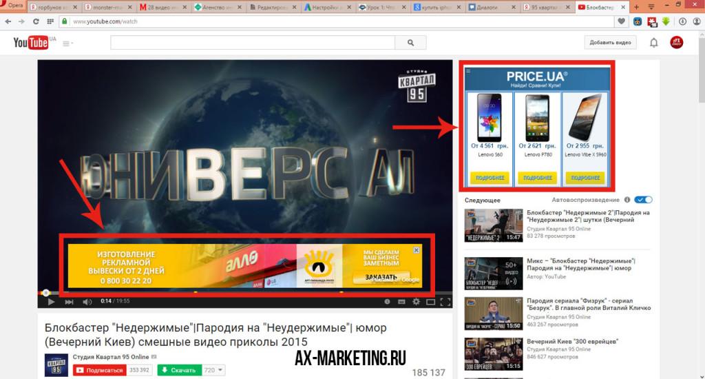 videoreklama-kontekstnaya-reklama