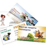 Как рассчитать себестоимость визитки