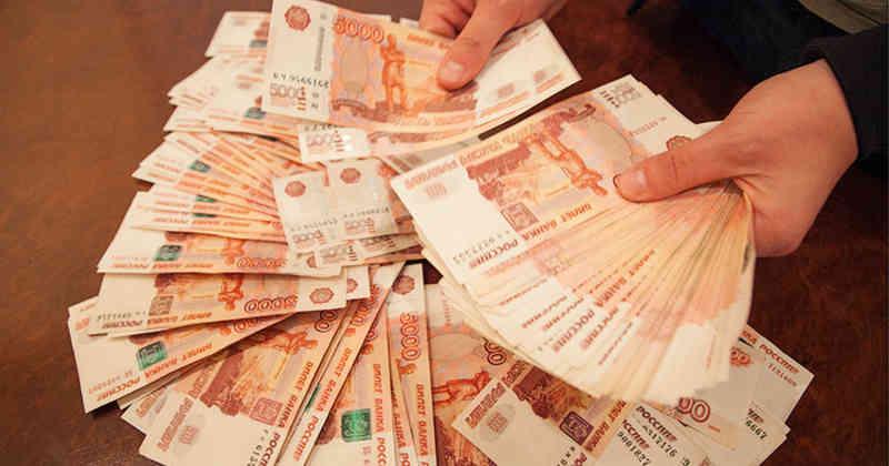 быстрый займ до 1000000 рублей