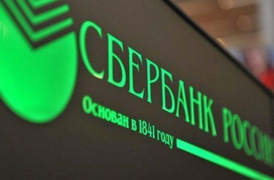 Вклады «Сбербанка России» в 2019 году — выгодные предложения приумножающие капиталы