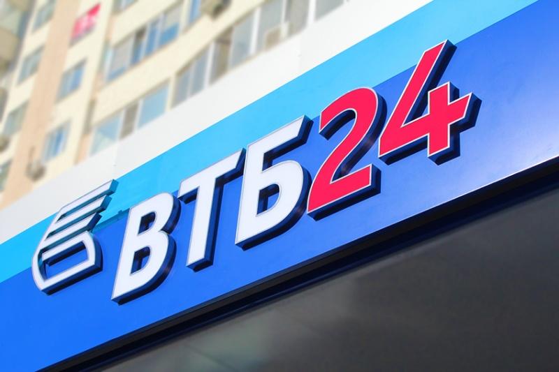 Вклады ВТБ24 для физических лиц — виды и процентные ставки