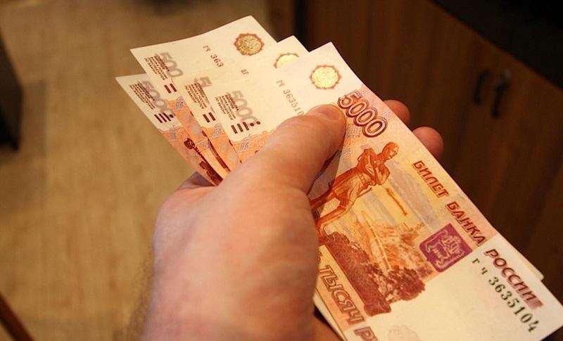 Кредит в Таганроге