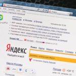Перевод средств с Яндекс Деньги на счет Сбербанка. Перевод на карту