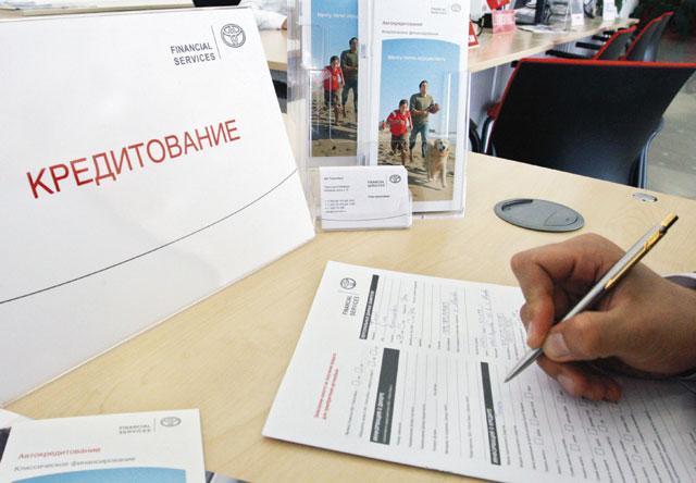 Анкета на кредит в банке — онлайн оформление