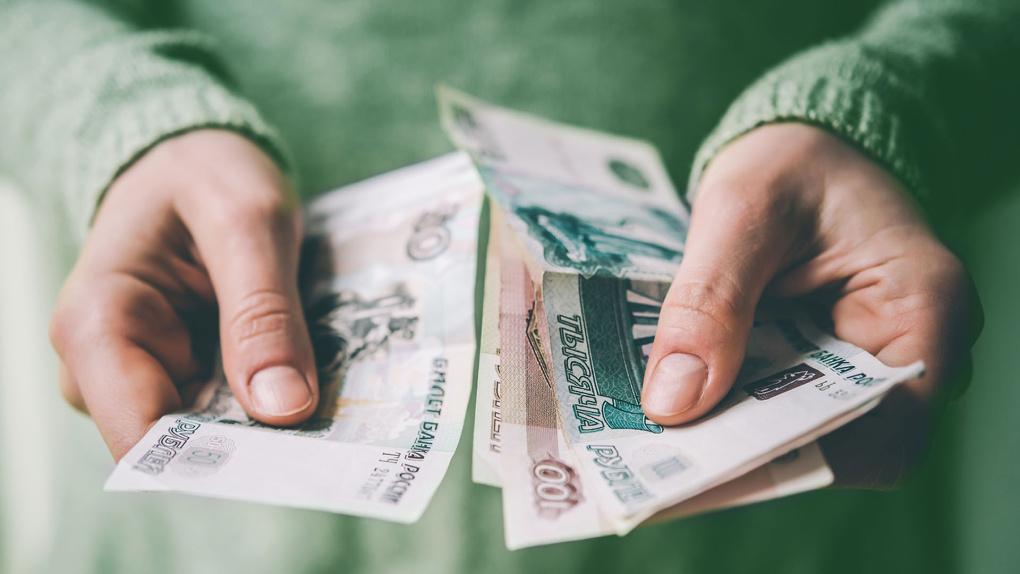 кредит под залог недвижимости пермь пенсионеру