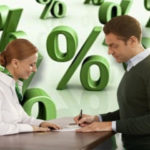 Потребительский кредит Сбербанка России — плюсы и минусы