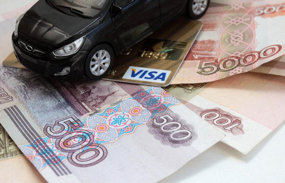 Как взять кредит на покупку подержанного автомобиля