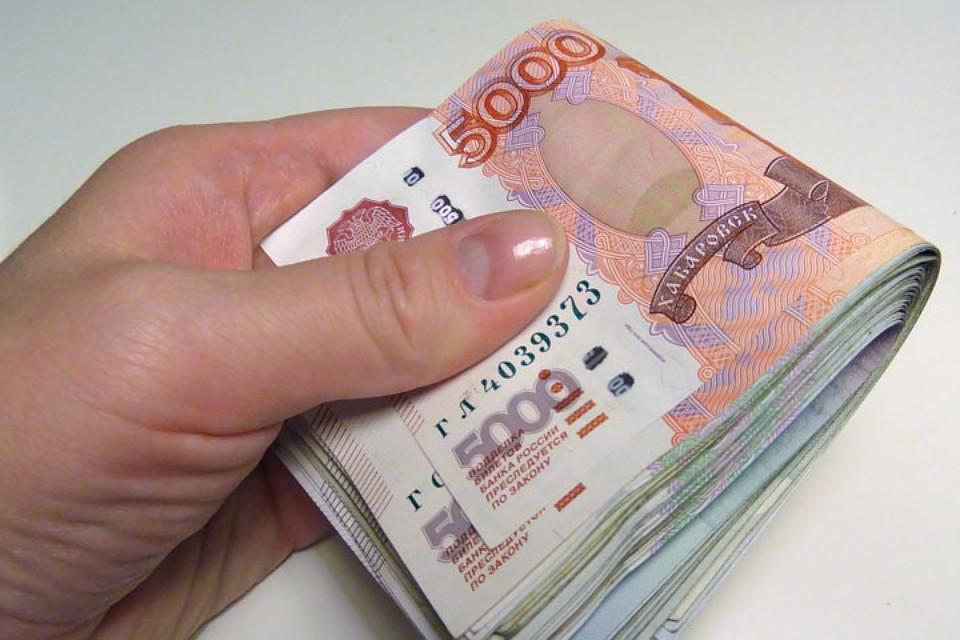 банк санкт петербург кредитная ставка