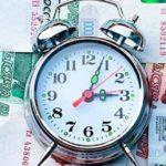 При каких обстоятельствах возможно досрочное погашение кредита в Сбербанке