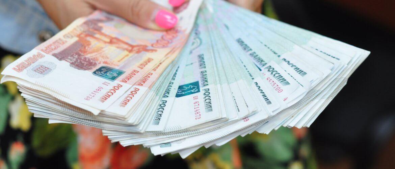 Займ наличными от лучших микрофинансовых организаций