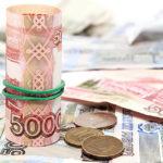 Как подобрать самое выгодное предложение банков: целевой кредит, экспресс или микрозайм