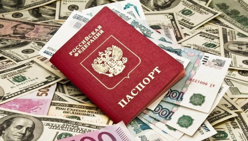 Кредит по паспорту без дополнительных справок: способы получения