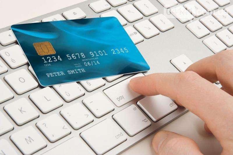 Оформить потребительский кредит онлайн