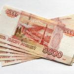 Микрозайм до 50000 рублей