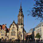 В какие виды недвижимости нужно инвестировать в Германии