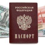 Микрозаймы по паспорту